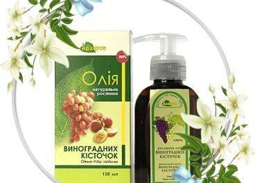 Олія з виноградних кісточок для обличчя та шкіри застосування