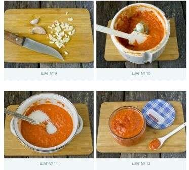 Кетчуп з болгарського перцю та помідорів рецепт на зиму