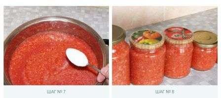 кетчуп з помідорів та хріну