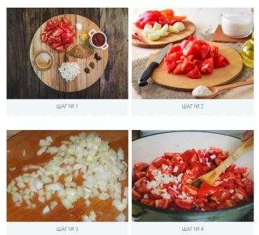 Подивіться фото кетчупу, приготованого за цим покроковим рецептом: